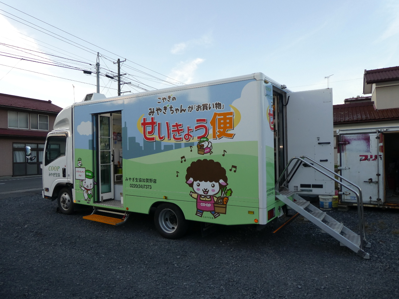 Mobile market in Yonekawa