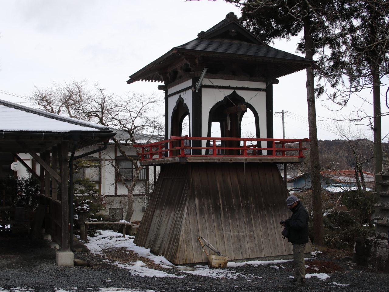Old Buddhist Bell at Daijiji, Yonekawa